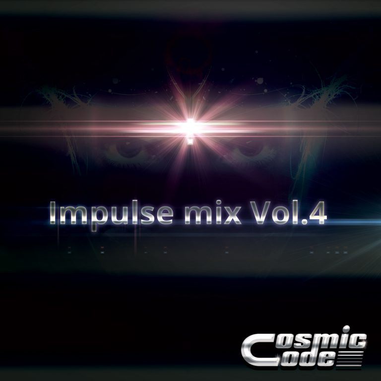 Impulse Mix Vol. 4 (2017)